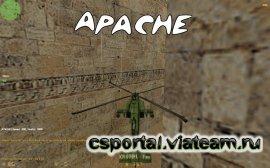 Apache или мини вертолет на вашем сервере