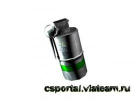 Неограниченное число гранат (Almod Grenades)