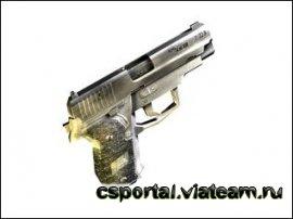 Р228 COMPACT