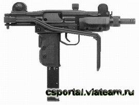 Теровское узи INGRAM MAC-10